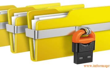 télécharger Secret Disk Pro