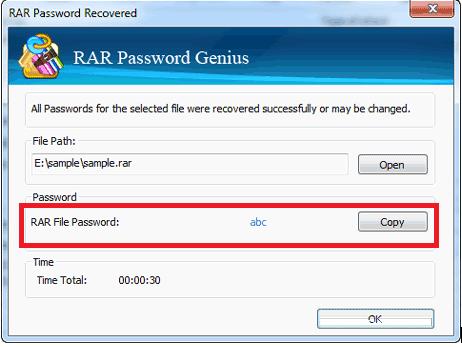 le mot de passe WinRar