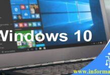 Résoudre Le Problème de démarrage Windows 10